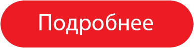 Web Academy programming courses Kiev